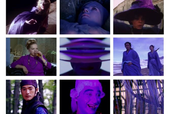Fashion-Colour-Cinema Inventory